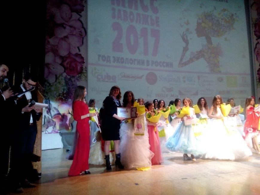 В Ульяновске выбрали самых красивых жительниц Заволжья. ФОТО, фото-6
