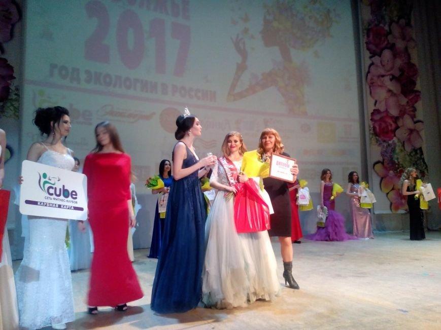 В Ульяновске выбрали самых красивых жительниц Заволжья. ФОТО, фото-9