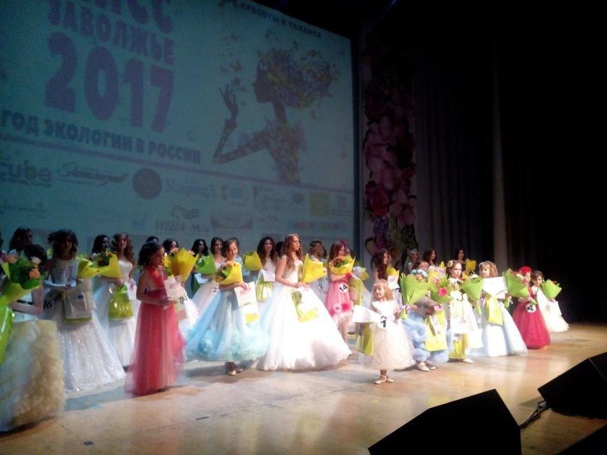 В Ульяновске выбрали самых красивых жительниц Заволжья. ФОТО, фото-5