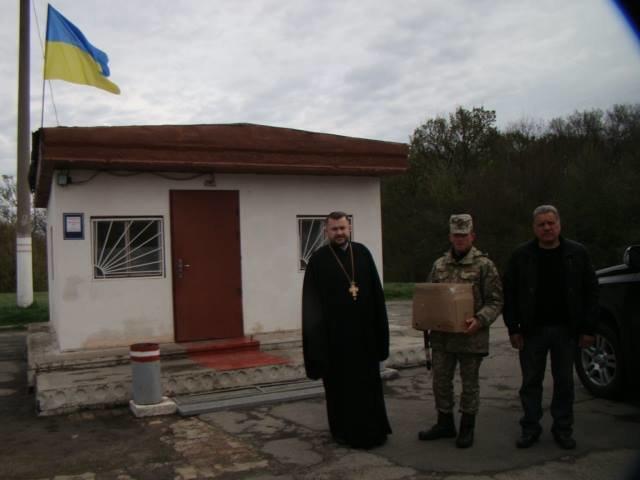 Новомосковск 0569 кп