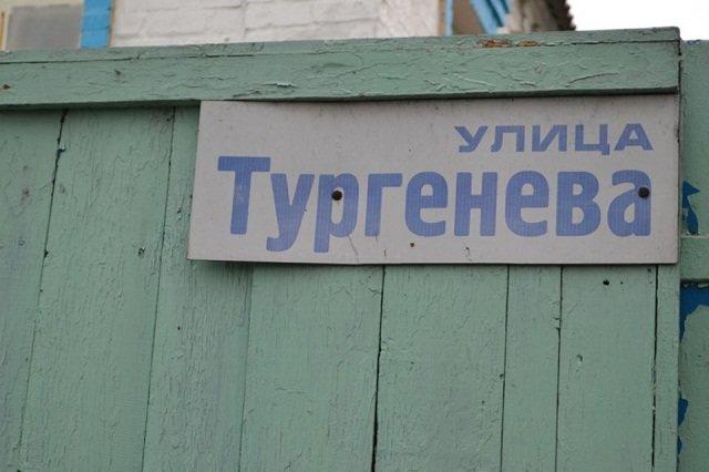 Авдеевку восстанавливают после вчерашнего обстрела, фото-4