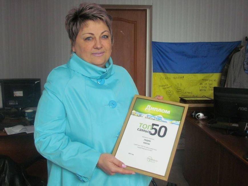 ТОП-50 самых известных мариупольцев: победителям вручили дипломы (ФОТО), фото-11