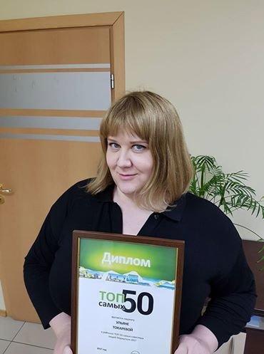ТОП-50 самых известных мариупольцев: победителям вручили дипломы (ФОТО), фото-12