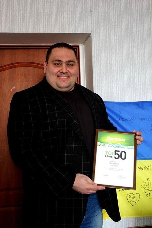 ТОП-50 самых известных мариупольцев: победителям вручили дипломы (ФОТО), фото-4