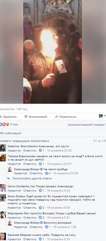 ВИЛКУЛ2
