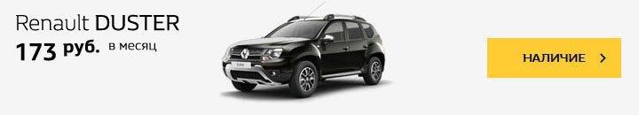 Кредиты на новые Renault в белорусских рублях становятся еще доступнее, фото-4