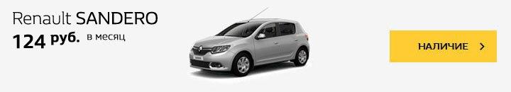 Кредиты на новые Renault в белорусских рублях становятся еще доступнее, фото-2