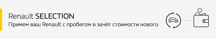 Кредиты на новые Renault в белорусских рублях становятся еще доступнее, фото-5