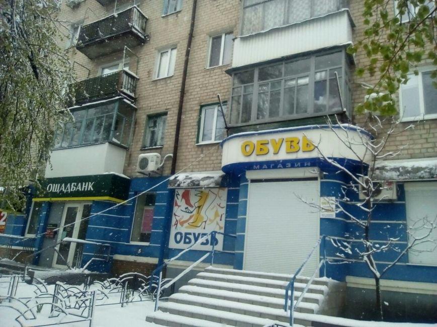 Новомосковск 0569 гетм 2