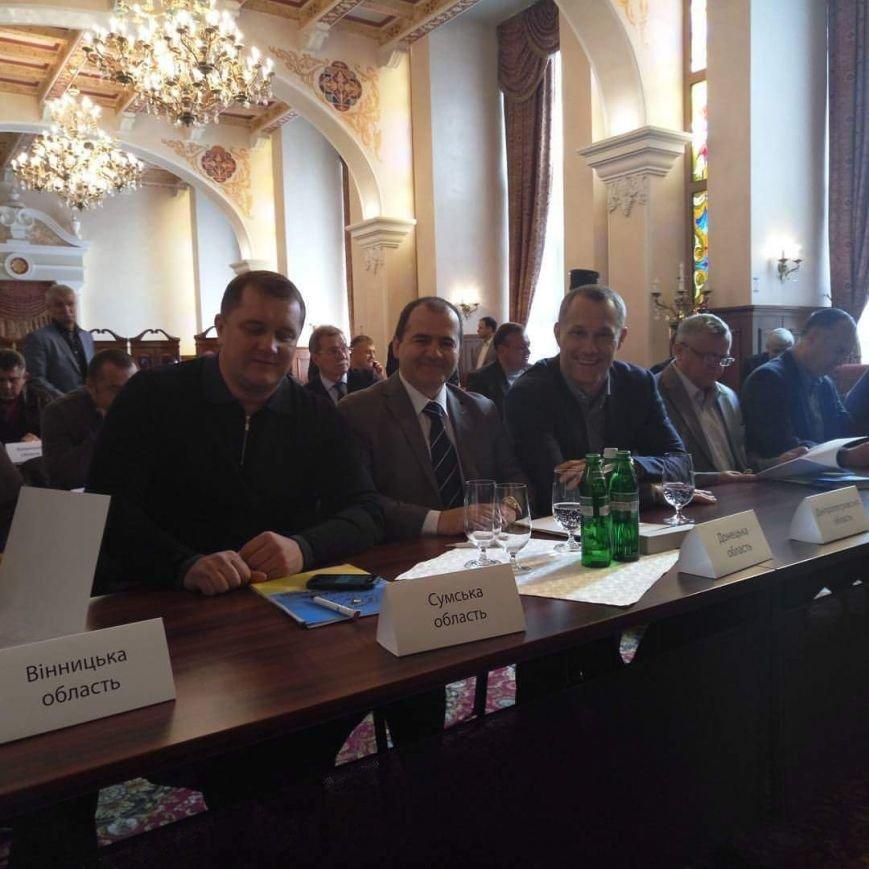 Покровчанин Виталий Сулима принял участие в конференции Федерации дзюдо Украины, фото-2
