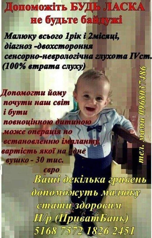 1492584902_IMG_6754