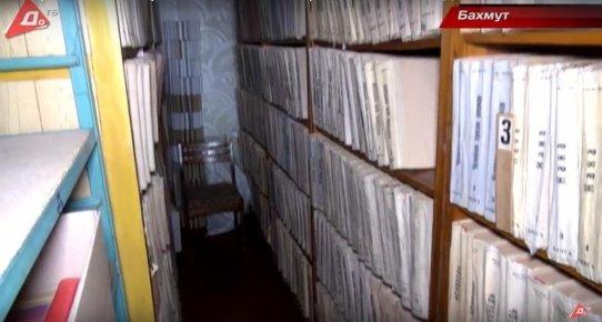 Бахмутские слепые отстаивают свою библиотеку, фото-2