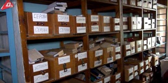 Бахмутские слепые отстаивают свою библиотеку, фото-4