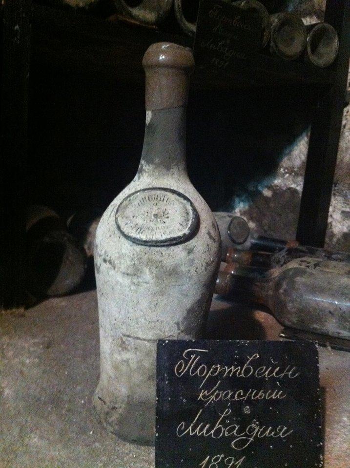 Образ Матильды Кшесинской запечатлен в форме винной бутылки «Массандры», фото-4