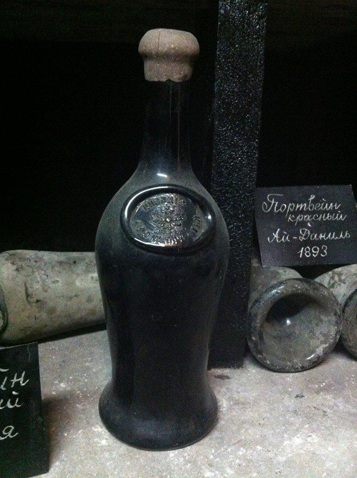Образ Матильды Кшесинской запечатлен в форме винной бутылки «Массандры», фото-1