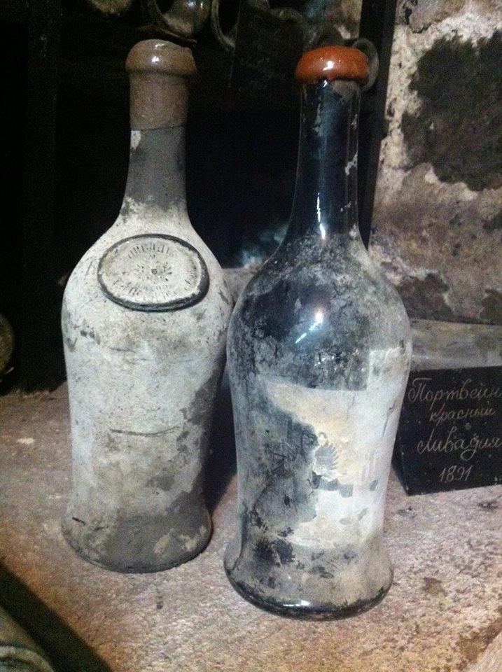 Образ Матильды Кшесинской запечатлен в форме винной бутылки «Массандры», фото-3