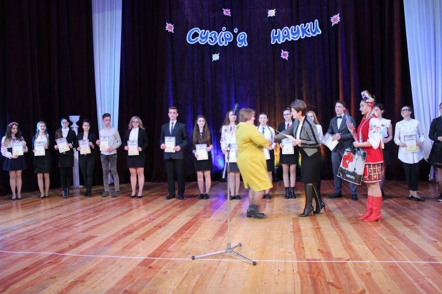 В Мариуполе школьников призывают стать учеными (ФОТО), фото-5