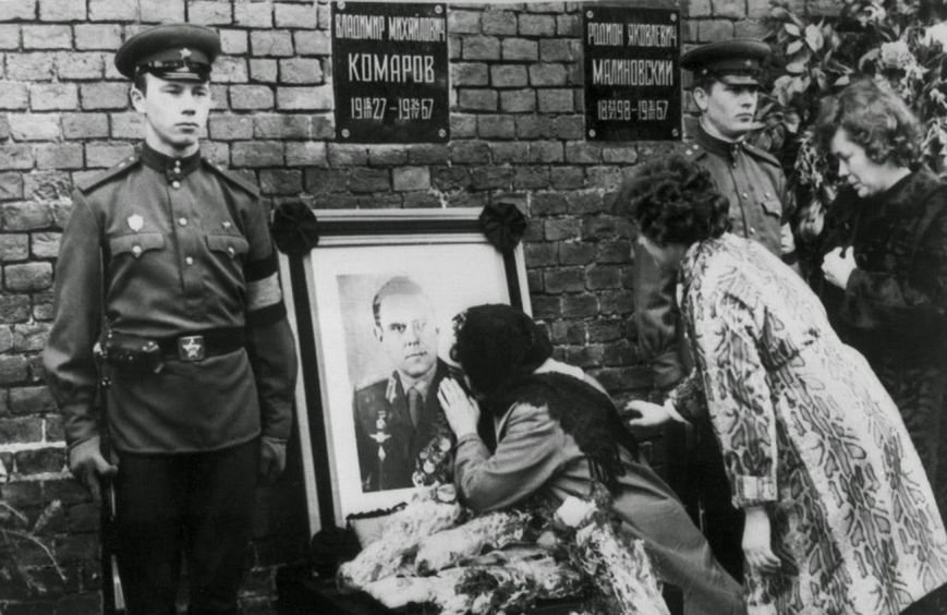Komarov_Funeral