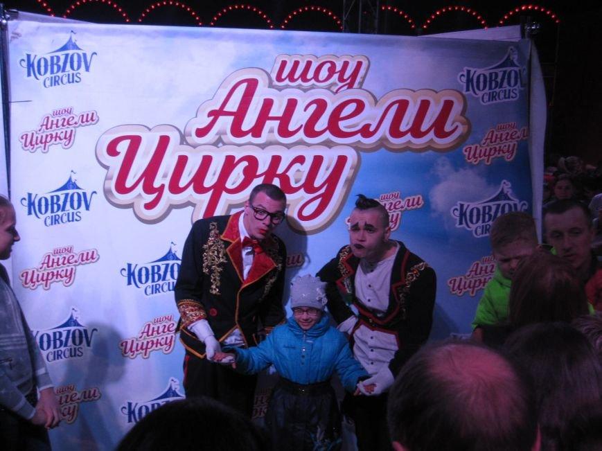 """Поради для конотопців, котрі планують відвідати цирк """"Кобзов"""", фото-5"""