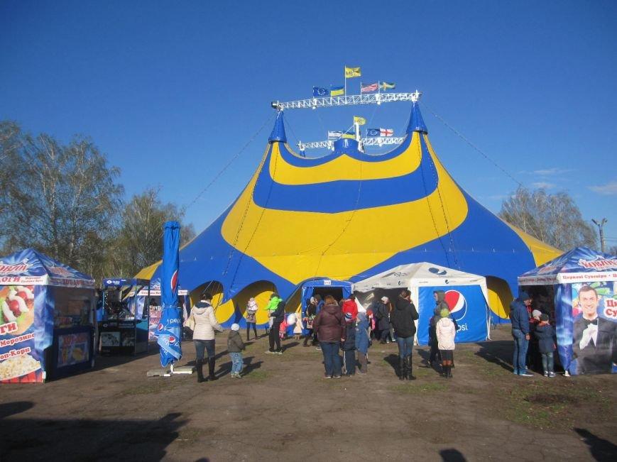 """Поради для конотопців, котрі планують відвідати цирк """"Кобзов"""", фото-8"""