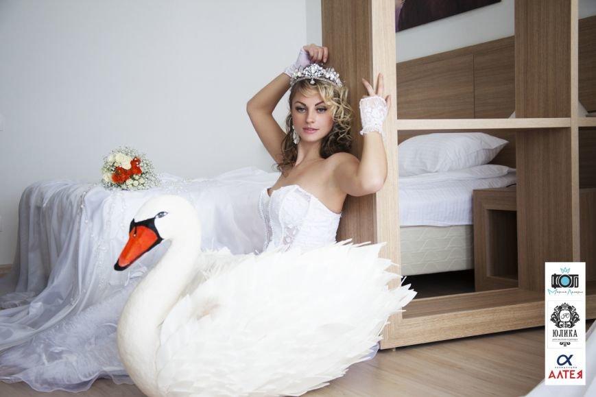 Свадебная сказка в твоей жизни, фото-5