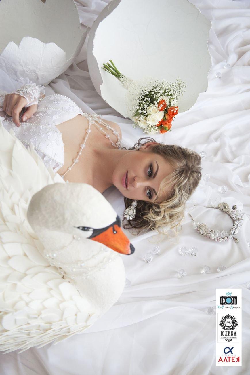 Свадебная сказка в твоей жизни, фото-9
