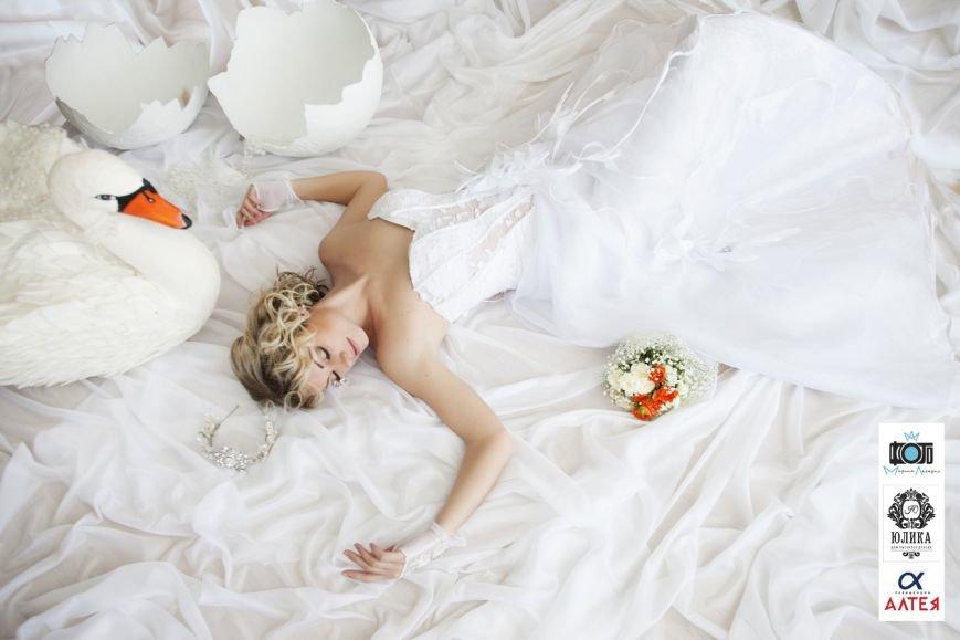Свадебная сказка в твоей жизни, фото-10