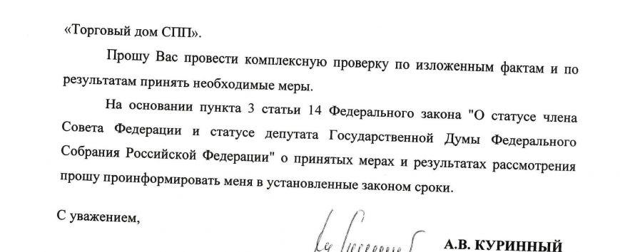 Питание ульяновских школьников возьмет под контроль прокуратура?, фото-3