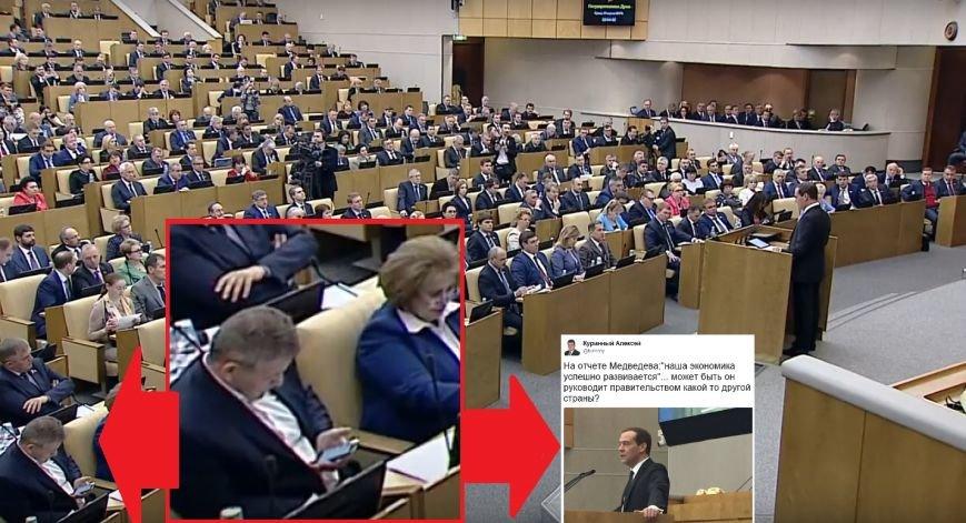 Ульяновский депутат раскритиковал Медведева, фото-2
