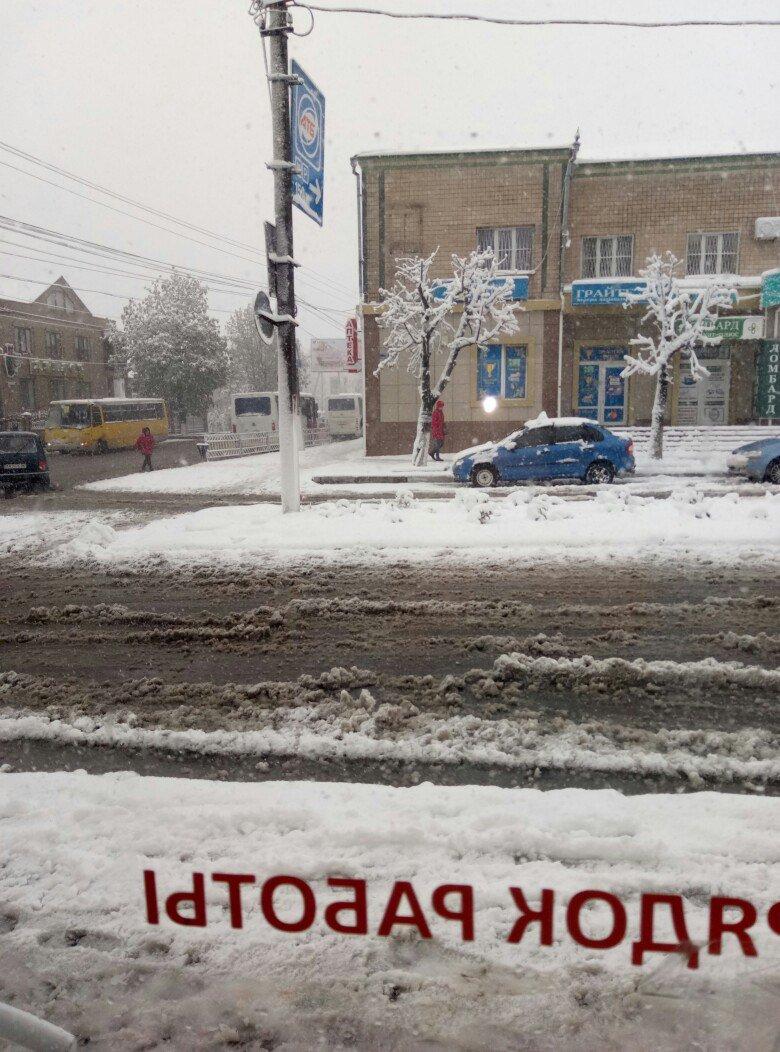 13,5 сантиметров, я в шоке! Девушка измерила ...снежный покров в Одесской области (ВИДЕО), фото-5