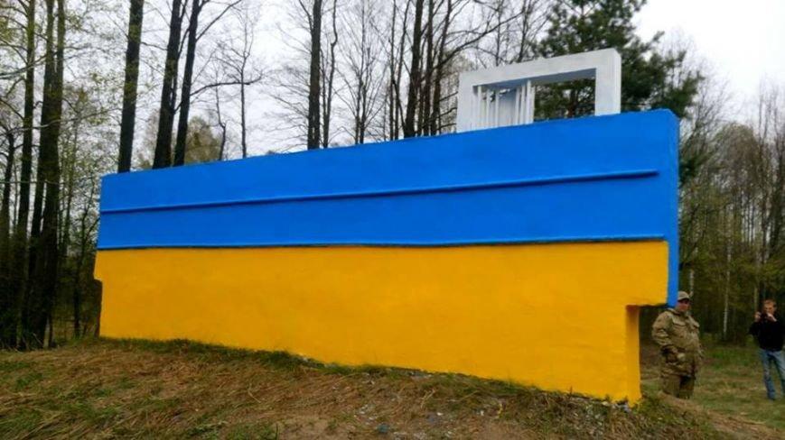 У Новограді-Волинському приведено в належний вигляд в'їзний знак «Новоград-Волинський район», фото-1