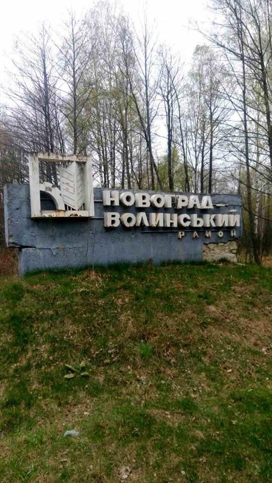 У Новограді-Волинському приведено в належний вигляд в'їзний знак «Новоград-Волинський район», фото-3
