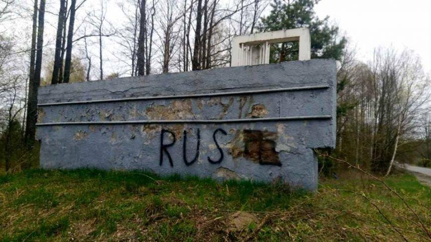 У Новограді-Волинському приведено в належний вигляд в'їзний знак «Новоград-Волинський район», фото-2
