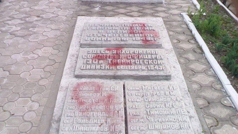 На мариупольском кладбище осквернили советский памятник (Дополнено, ФОТО), фото-2