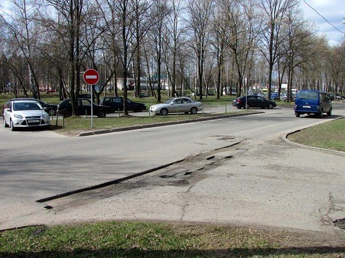 Где в Новополоцке нужно починить дорогу. ФОТОФАКТ, фото-10