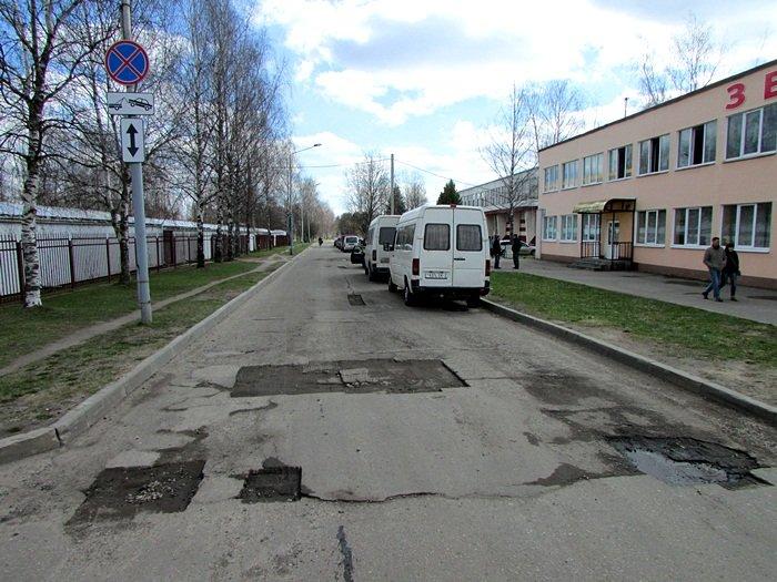 Где в Новополоцке нужно починить дорогу. ФОТОФАКТ, фото-7