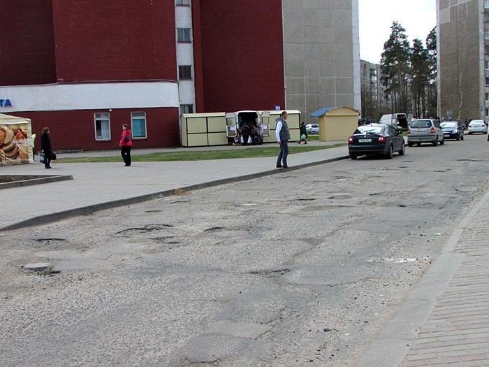 Где в Новополоцке нужно починить дорогу. ФОТОФАКТ, фото-6