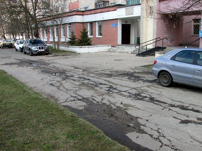 Где в Новополоцке нужно починить дорогу. ФОТОФАКТ, фото-12