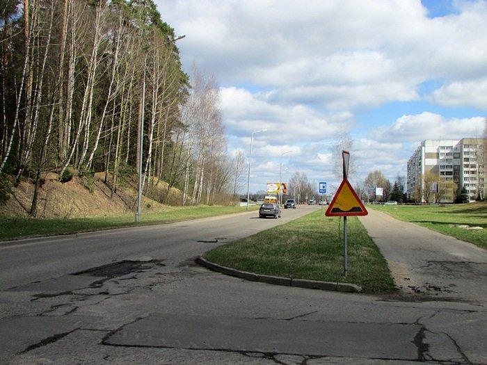 Где в Новополоцке нужно починить дорогу. ФОТОФАКТ, фото-1