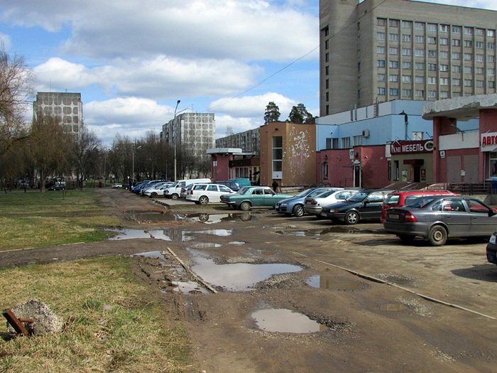 Где в Новополоцке нужно починить дорогу. ФОТОФАКТ, фото-14