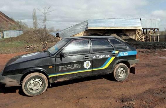 В Донецкой области в прифронтовой зоне выявили нелегальную копанку, на которой работали десять шахтеров, фото-2