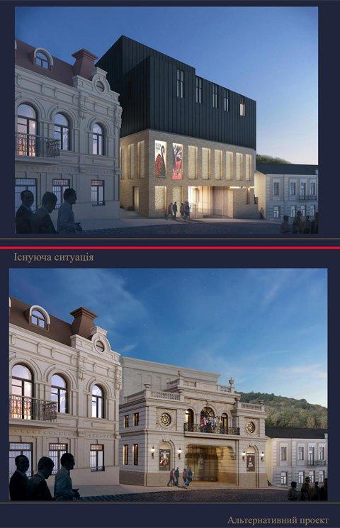 dc33011-teatr