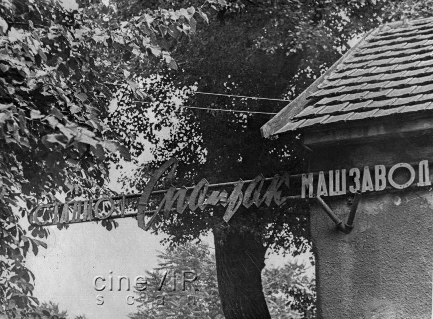 Як виглядав найстаріший парк Ужгорода 45 років тому: фото, фото-3