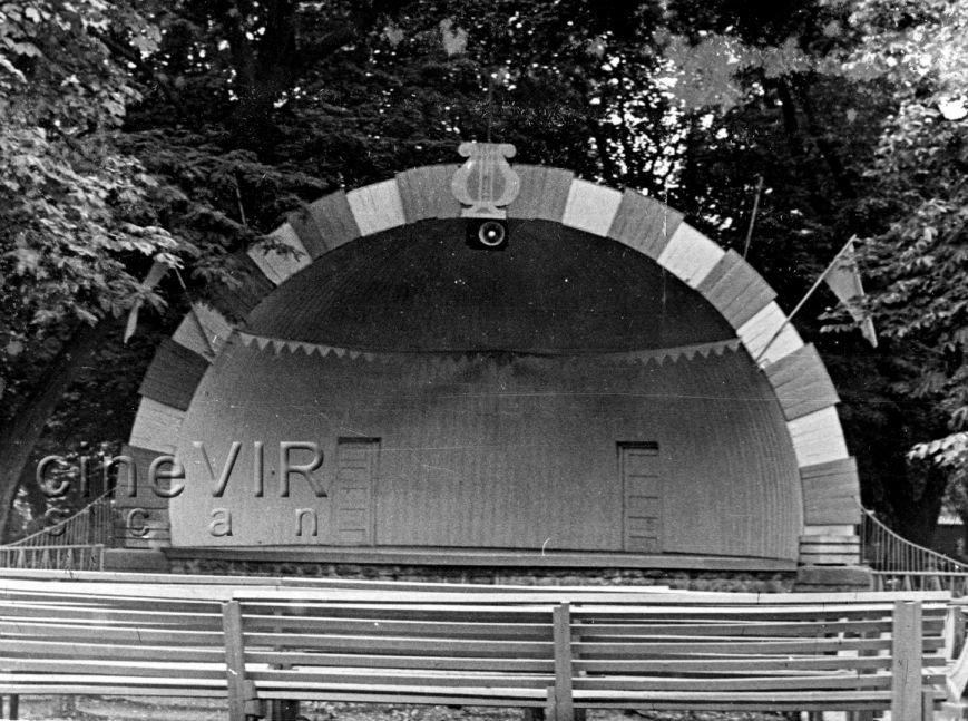 Як виглядав найстаріший парк Ужгорода 45 років тому: фото, фото-4