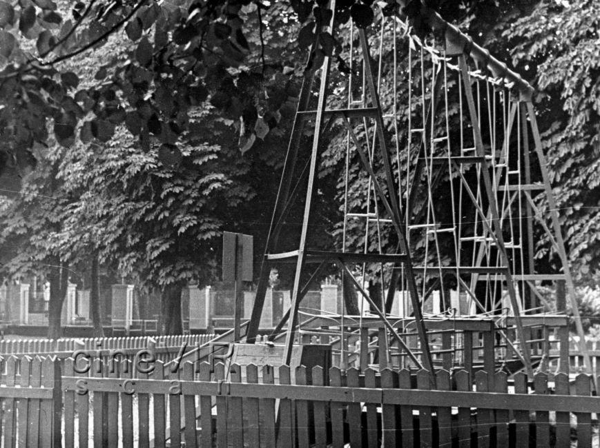 Як виглядав найстаріший парк Ужгорода 45 років тому: фото, фото-2