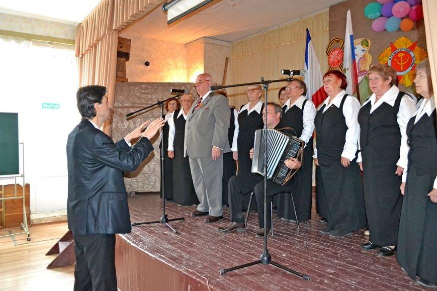 В Алупке прошел концерт, посвященный празднованию годовщины освобождения Ялты от немецко-фашистских захватчиков, фото-1