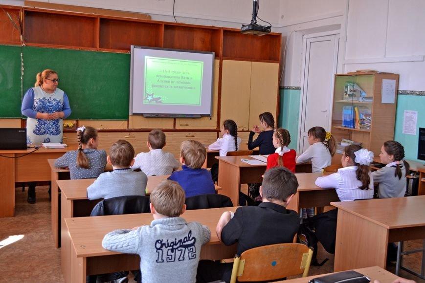 В первой Алупкинской школе прошел урок, посвященный дню освобождения Ялты от немецко-фашистских захватчиков, фото-1