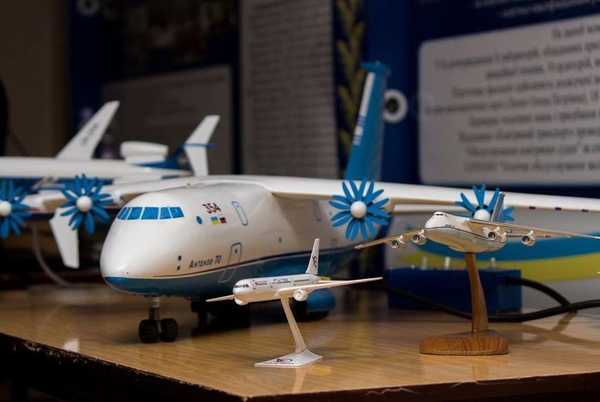 004_19.04.2017_VIII Науково-практична конференція_Авіація та космонавтика (Copy)