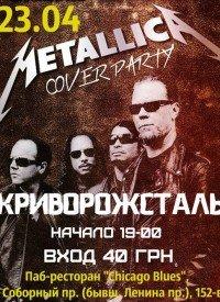 metallica-cover-party_9502