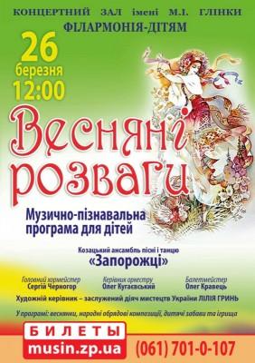 cisafisha_148915413759